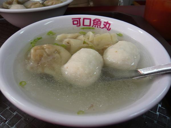 餛飩魚丸湯