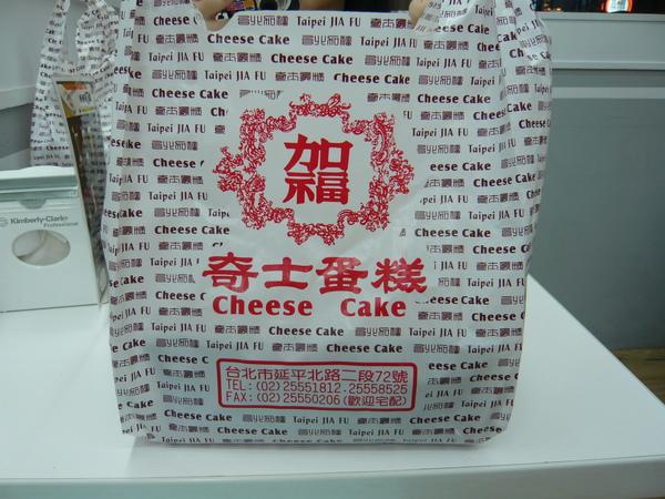 加福奇士蛋糕