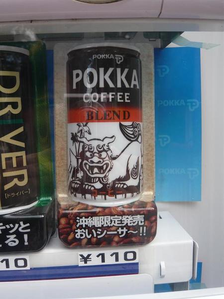 不喝咖啡的我挑一個沖繩限定的咖啡來喝