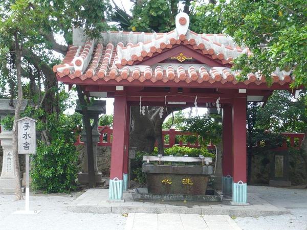 手水舍:祭祀前洗手的地方