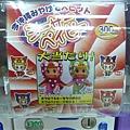 沖繩風獅爺版嬰兒公仔扭蛋
