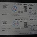 前往沖繩的機票
