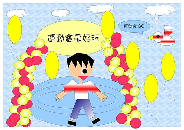 修德國小_四年三班_王羿傑 .jpg