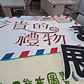 IMG_0336.JPG