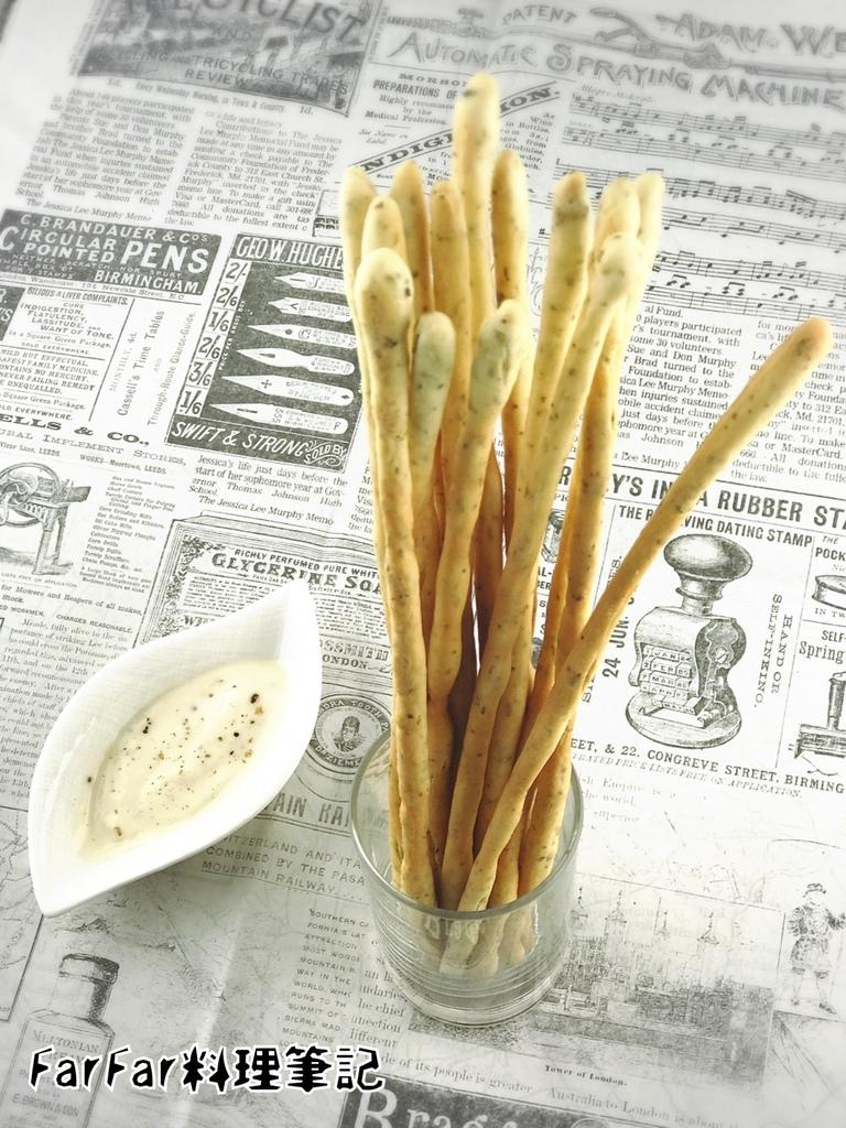 義式香料麵包棒