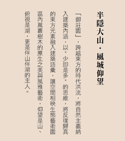 遠雄二代宅-新竹遠雄御莊園建案客戶見證案例-夏先生賢伉儷4