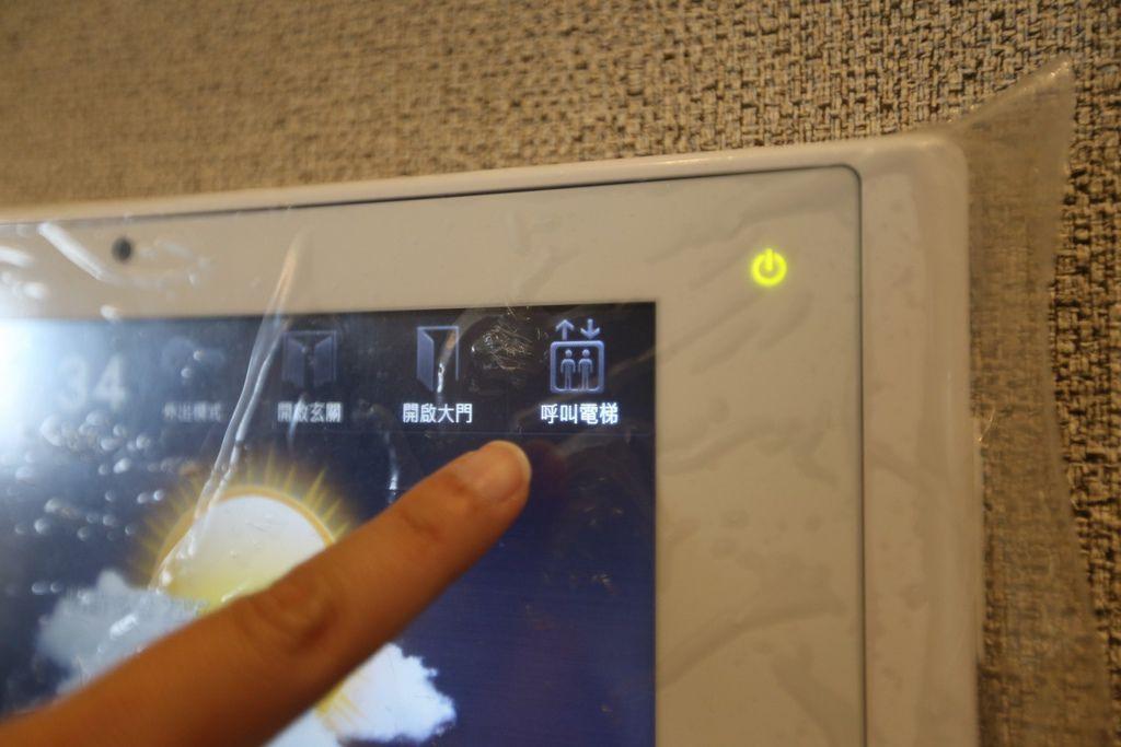 中和左岸/中和建案/紫金園-情境智慧控制面板2