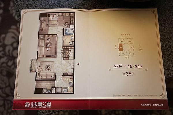 最後附上本次看屋的家具配置圖