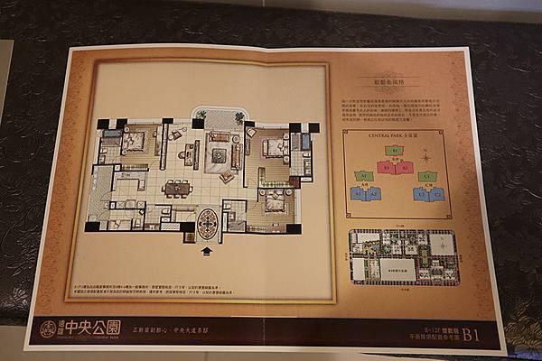 附上本次看屋的樣品屋家具配置圖供大家參考