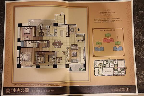 客餐廳、書房空間可以規劃成獨立空間