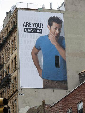 學校旁的大廣告