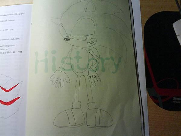 Sonic全身