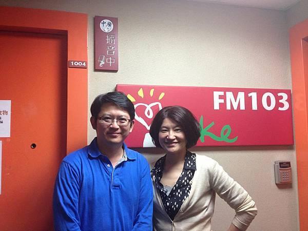 中廣流行網-理財生活動通專訪