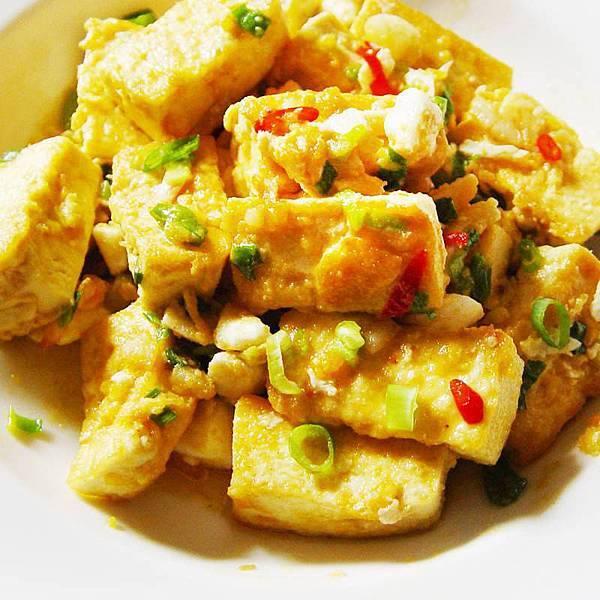 【厚生廚房】口感豐富,只要加它就變美味!! 鹹蛋炒豆腐
