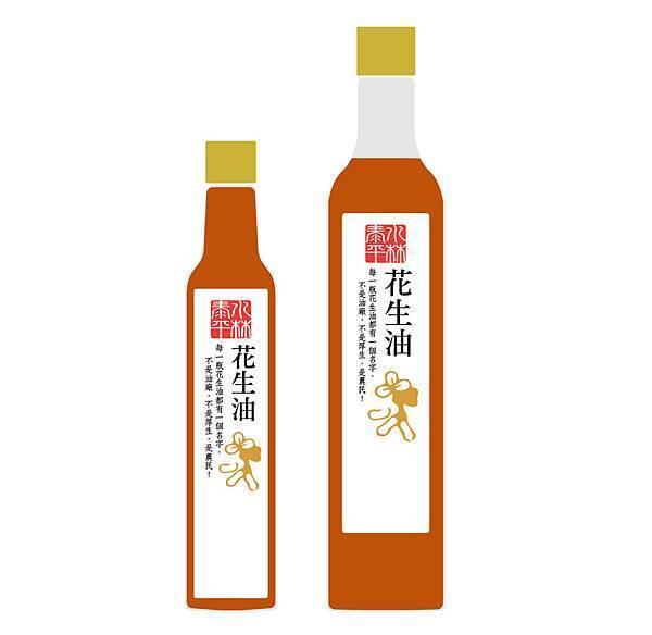 厚生市集加工品-花生油