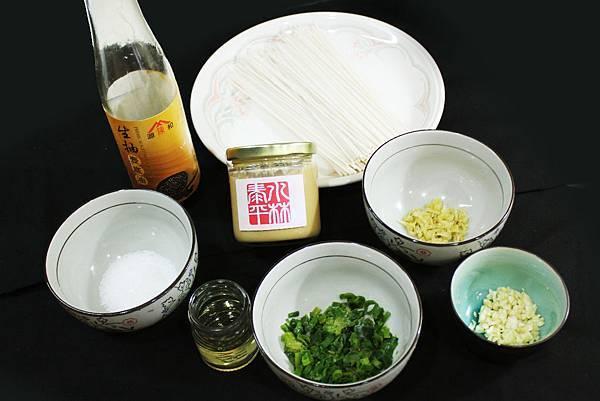 花生醬拌麵0材料.jpg