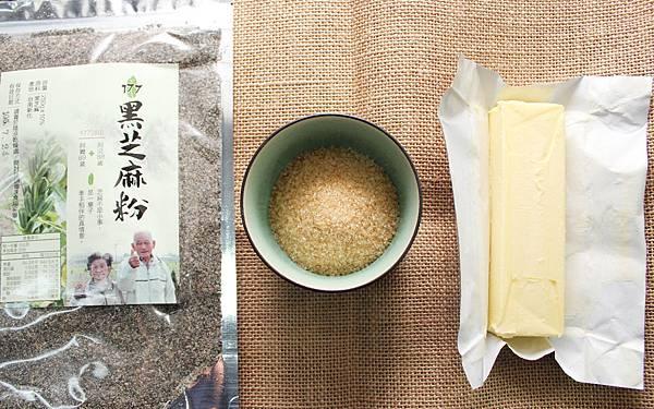 自製芝麻抹醬02材料.jpg