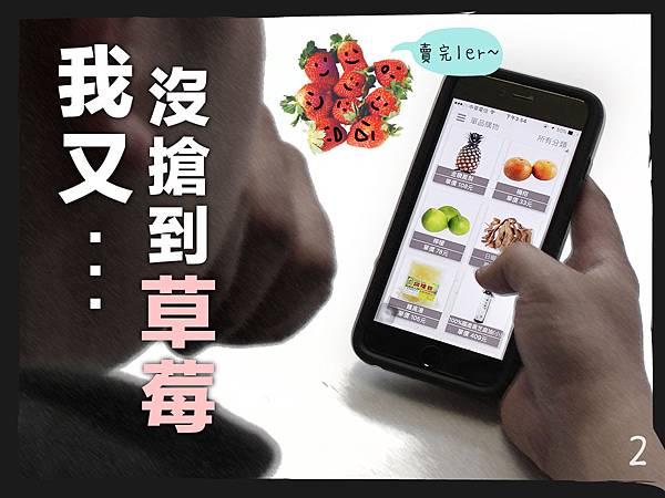 jaybo 厚生菜市場情報