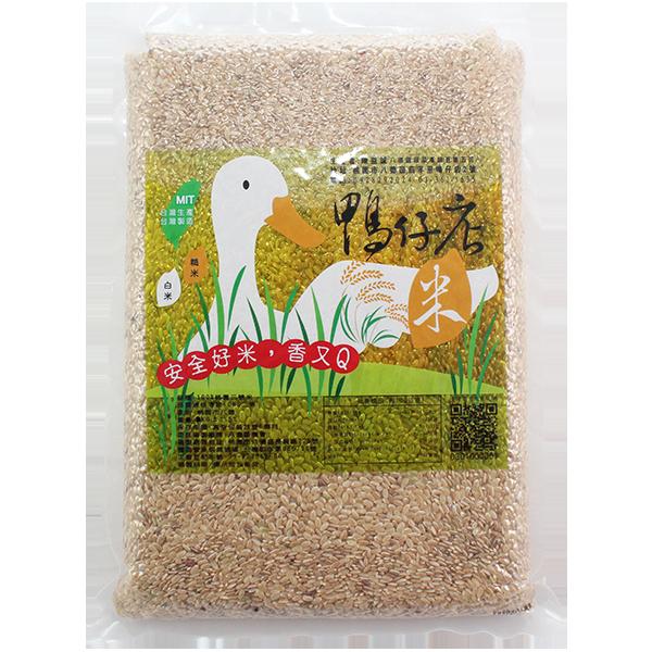 糙米-600.png