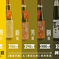 fb黃豆vs黑豆醬油-01.jpg