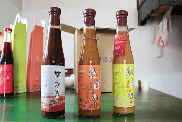 新芳園v醬油膏_4665