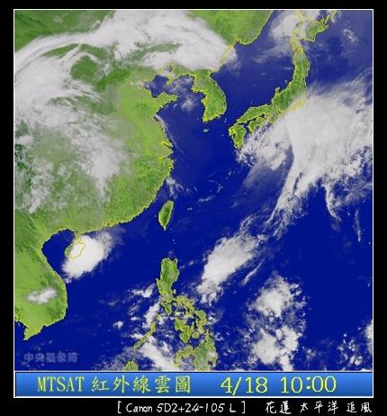 天氣雲圖041810點.jpg