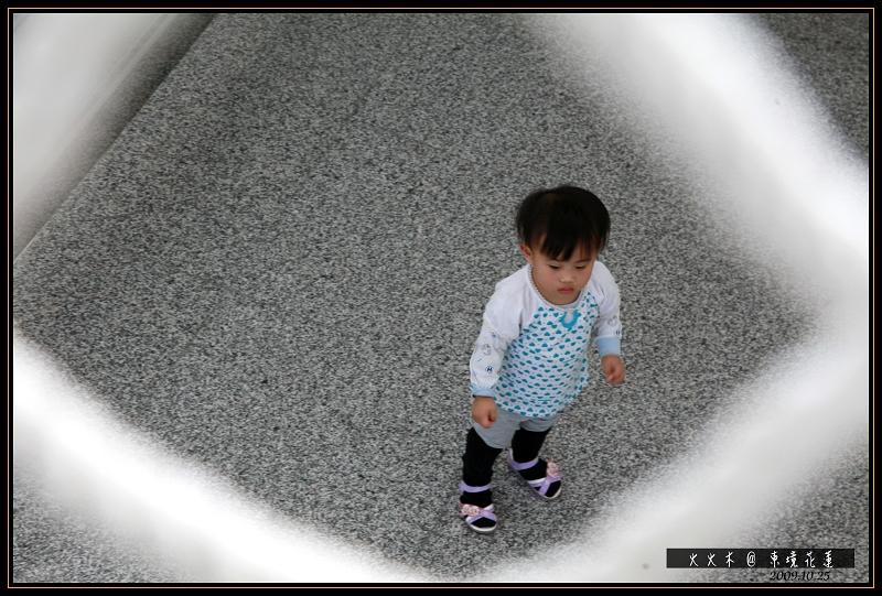 07_偷拍小朋友.jpg
