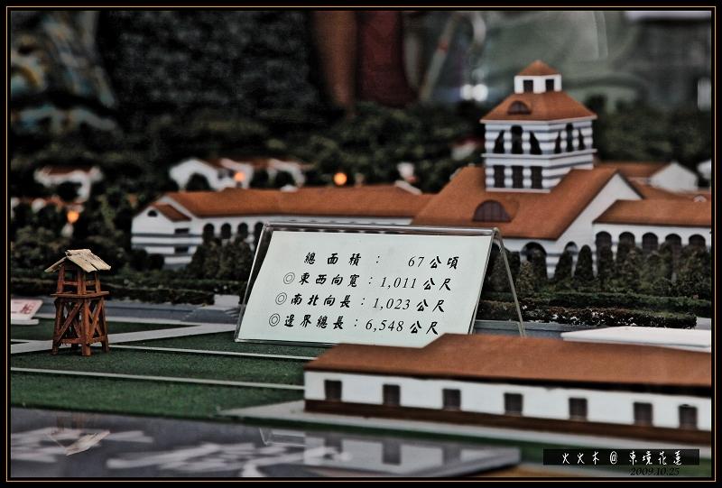 05_監獄模型一.jpg