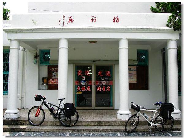 大林糖廠 門口