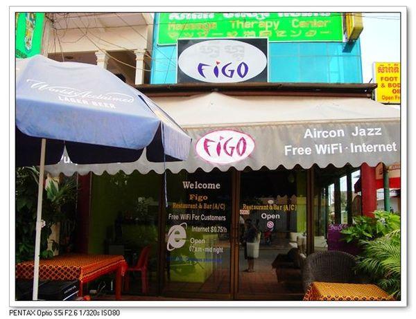 同志酒吧店名叫FIGO