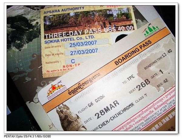 機票跟吳哥窟通行證