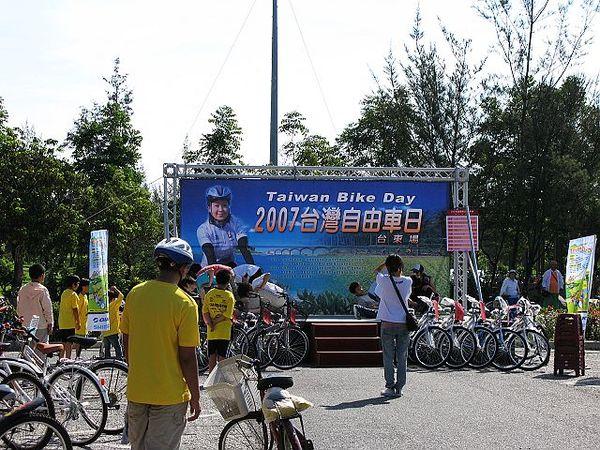 單車日 台東