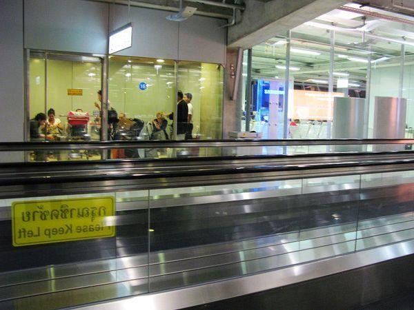 曼谷機場(吸菸室)