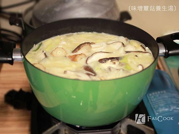 味增菇菇湯03
