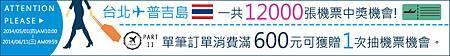 banner_20140501_02b.jpg
