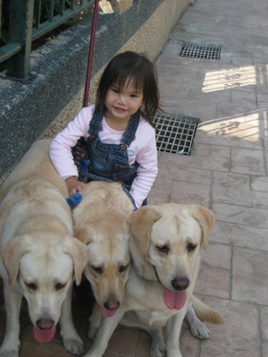 女兒和狗兒們