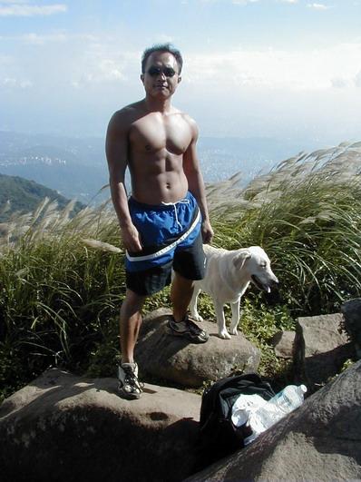 那山、那人、那狗