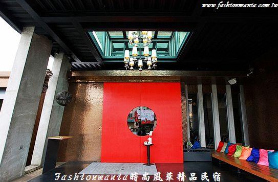時尚風華精品民宿-青山食藝食記