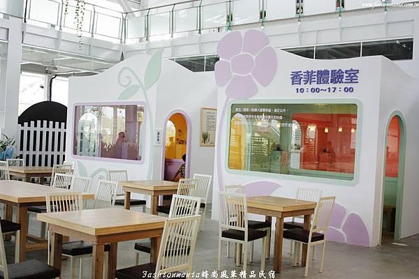 時尚風華精品民宿-香草菲菲遊記