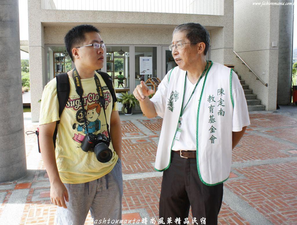 時尚風華精品民宿-香港作家盧峰來我家