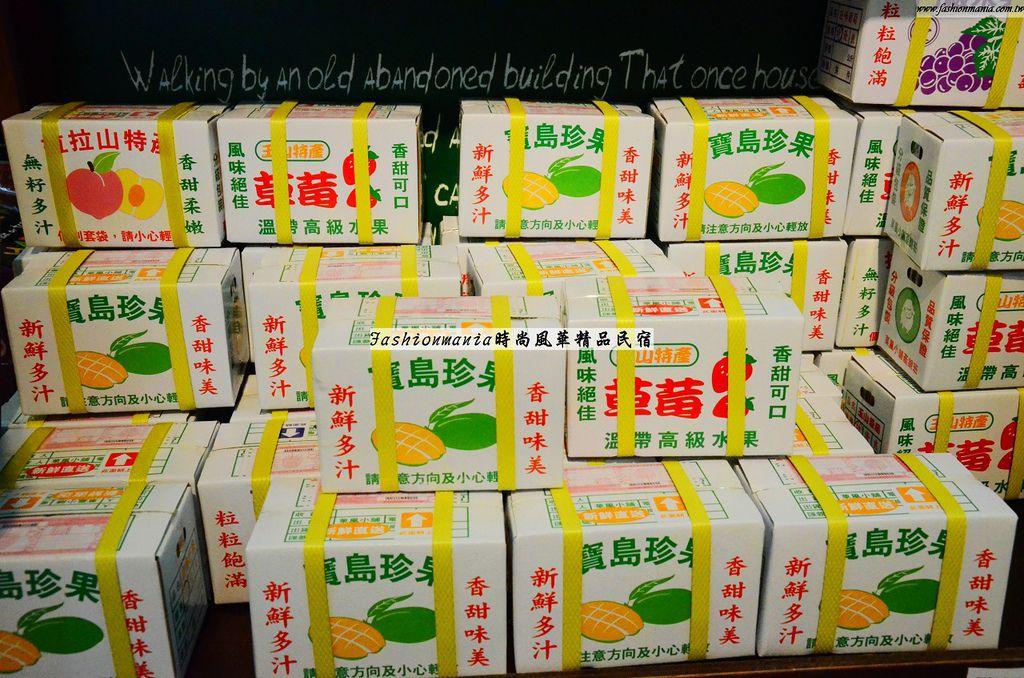 時尚風華精品民宿- 菓風糖果工坊 (35)