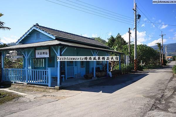 時尚風華精品民宿-宜蘭美食旅遊玩透透-三星鄉