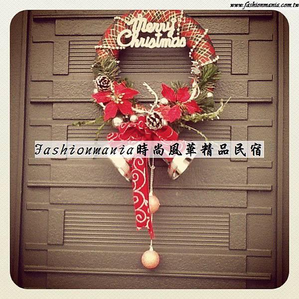 時尚風華精品民宿-聖誕樂