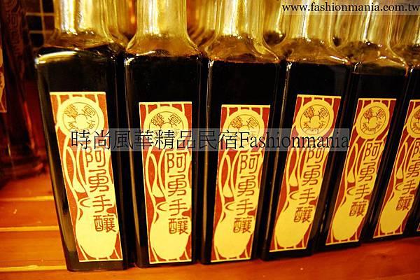 時尚風華精品民宿-饗宴鐵板燒美食紀錄 (8)