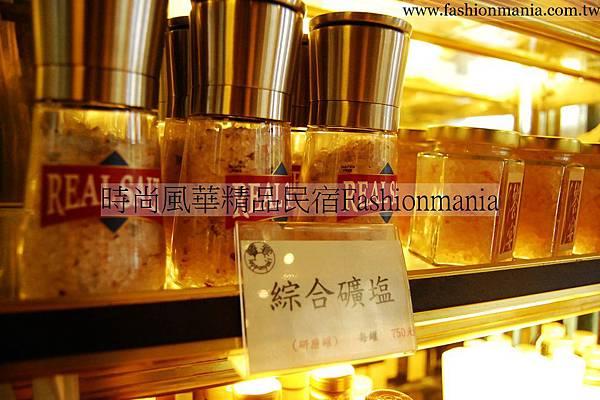時尚風華精品民宿-饗宴鐵板燒美食紀錄 (12)
