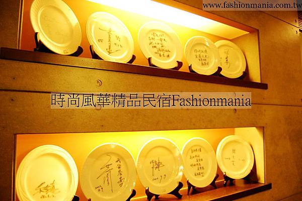 時尚風華精品民宿-饗宴鐵板燒美食紀錄 (92)