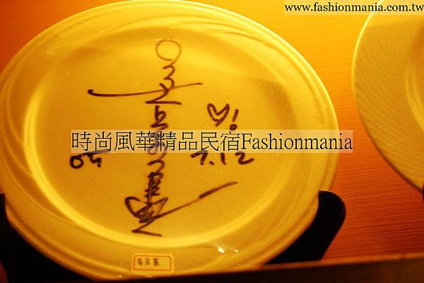 時尚風華精品民宿-饗宴鐵板燒美食紀錄 (94)