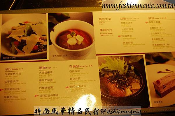 時尚精品民宿-原燒食記 (14)