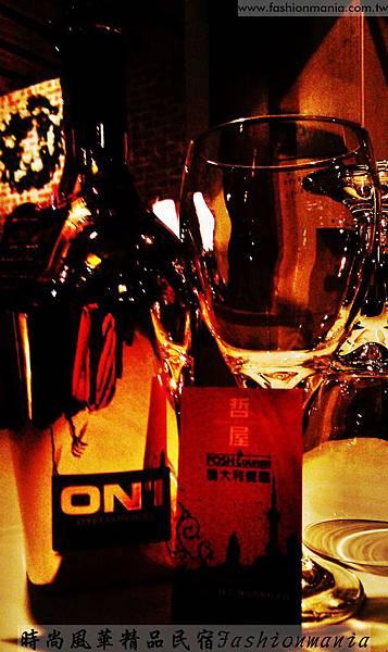 時尚風華精品民-1宿-哲屋義大利餐廳LOUNGE BAR  (1)