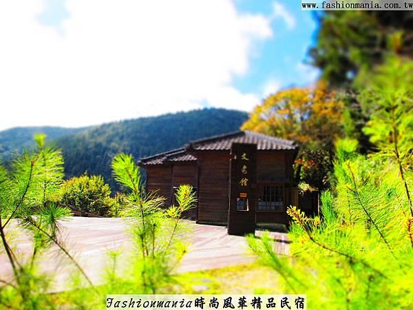 時尚風華精品民宿-太平山之旅印記 (31)